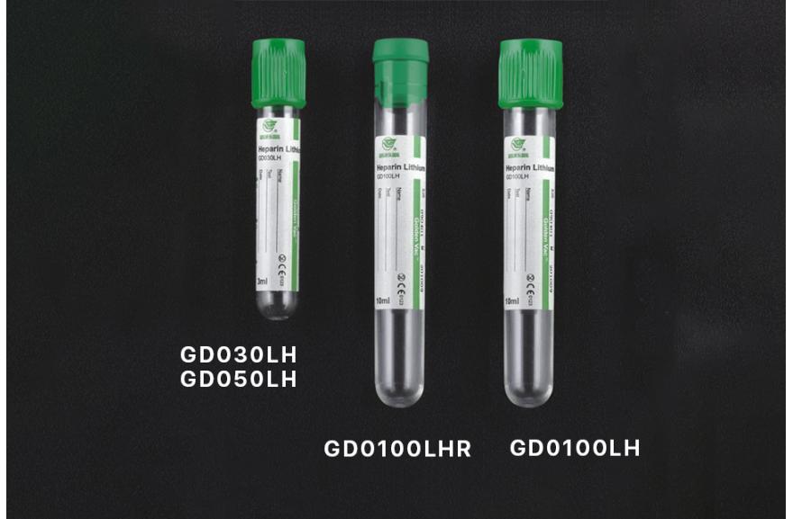 Heparin Tube (Lithium)